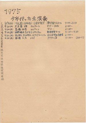 1975_live_3
