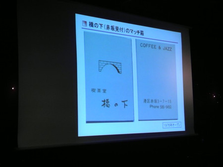 Imag1019