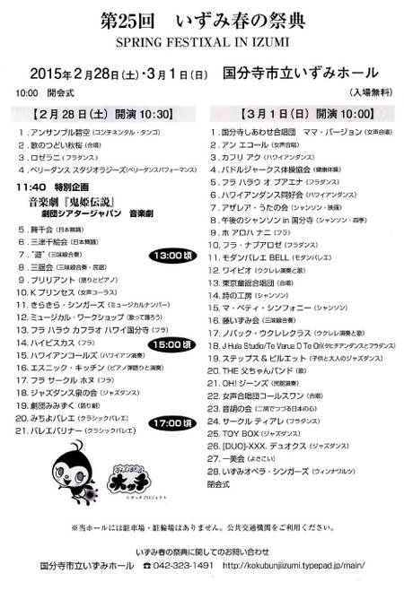 2015harusai02