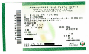Hancockshorter_ticket_201711072