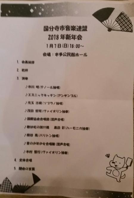 20180107_180017_resized