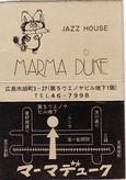 Marma_duke