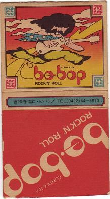 Bebop_01