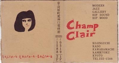 Champ_clair