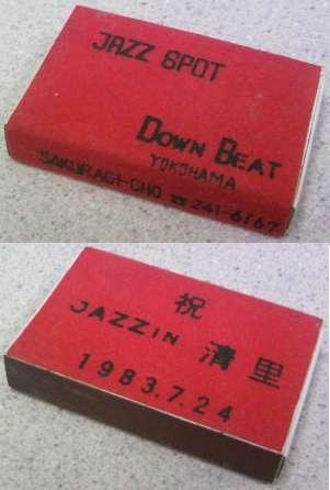 Down_beat