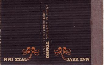 Jazz_inn