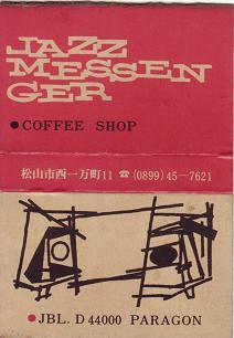 Jazz_messenger