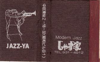 Jazzya