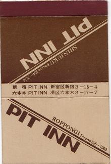 Pit_inn_02