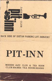 Pit_inn_03