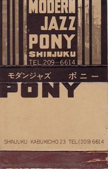 Pony_02