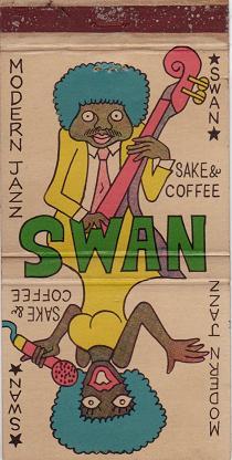 Swan_01