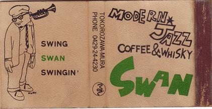 Swan_03