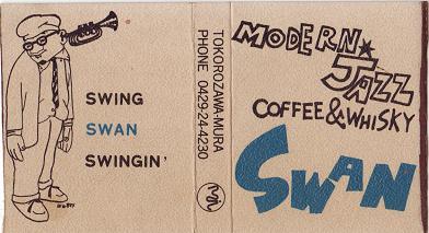 Swan_04