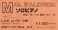 Mal_waldron_1981_0207