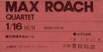 Max_roach_1977_0116
