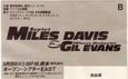 Miles_davis_gil_evans1983_0529