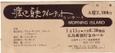 Watanabe_sadao_1980_0111