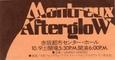 Yamashita_yosuke_montreux_afterglow_1976