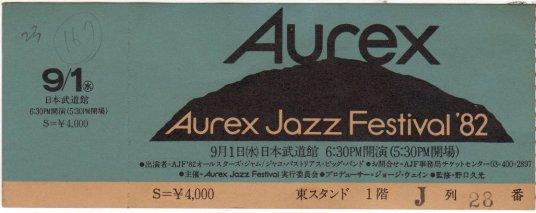 Aurex_jazz_fes_1982_0901