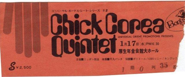Chick_corea_1973_0117