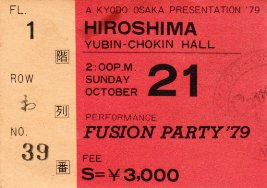 Fusion_party_79_1979_1021