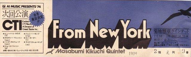 Kikuchi_masabumi_1974_0710