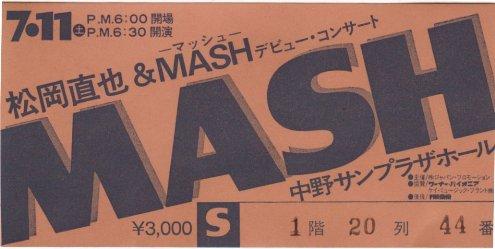 Matsuoka_naoya1981_0711