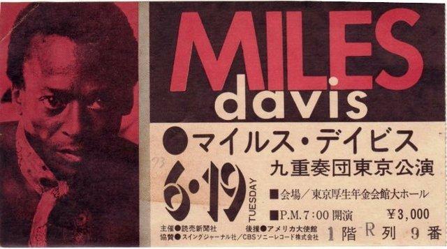 Miles_davis1973_0619