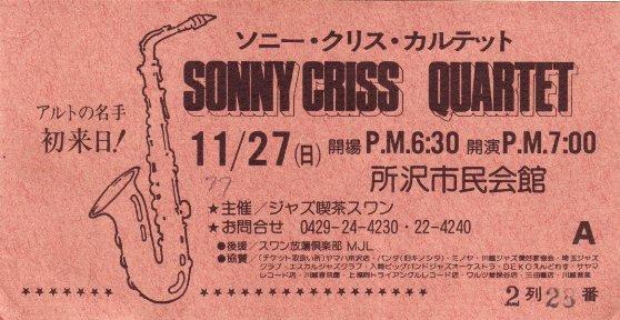 Sonny_criss_1977_1127