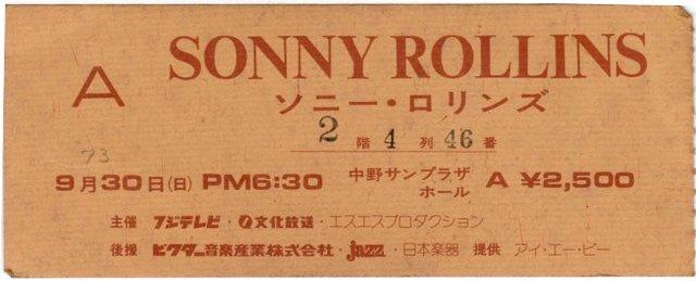 Sonny_rollins_1973_0930