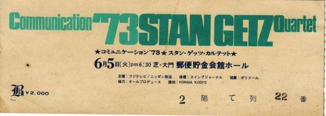 Stan_getz_1973_0605