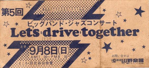 Univ_bigband_1974_0908