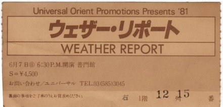 Weather_report_1981_0607