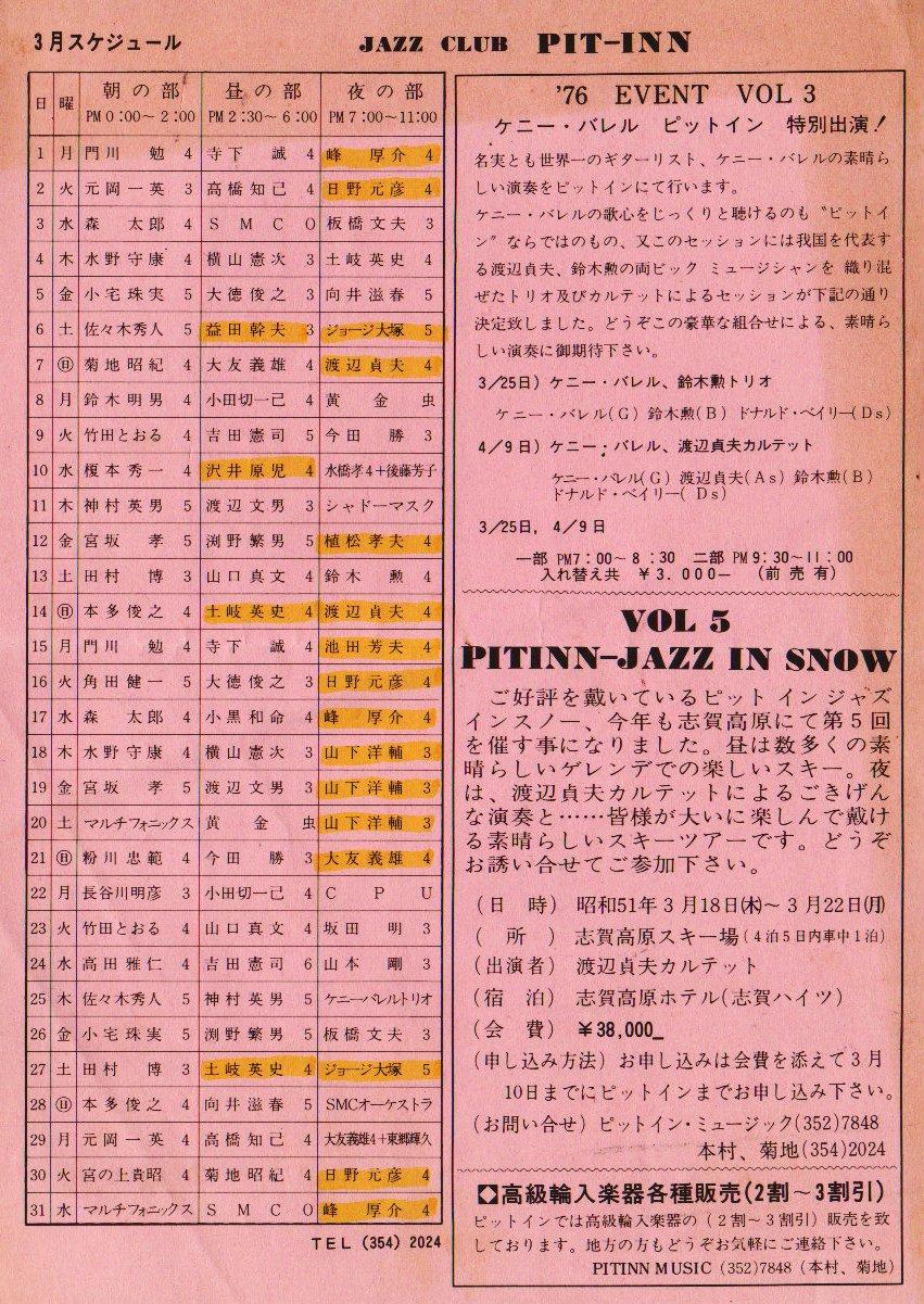 Pitinn_1976_03