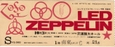 Led_zeppelin_1972_1003