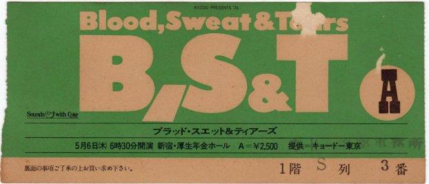 Bst_1976_0506