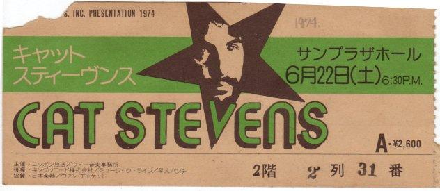 Cat_stevens_1974_0622