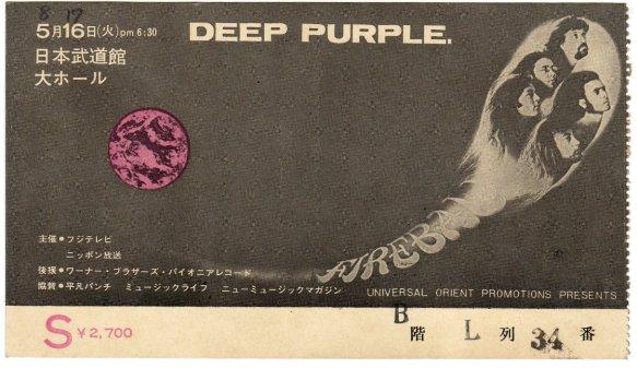 Deep_purple_1972_0516