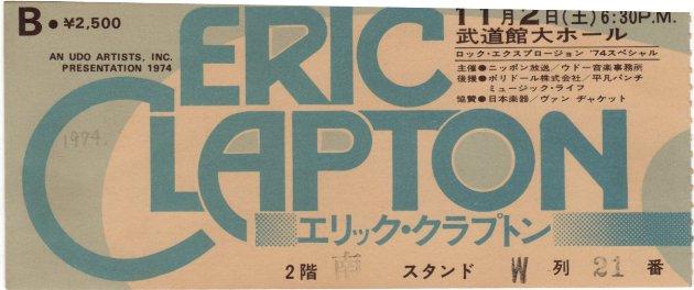 Eric_clapton_1974_1102