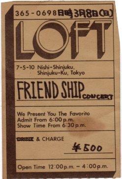 Loft_198187_0308