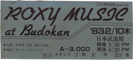 Roxy_music_1983_0210