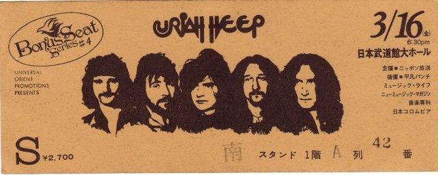 Uriah_heep_1973_0316
